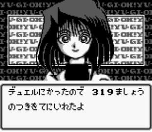 攻略】遊戯王DM1 全入手カードリスト